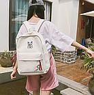Рюкзак молодёжный белый, фото 5