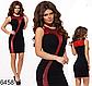 Вечернее облегающее платье мини (красный) 826459, фото 3