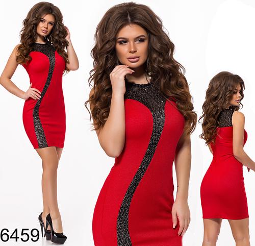 Вечернее облегающее платье мини (красный) 826459