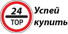 24топ