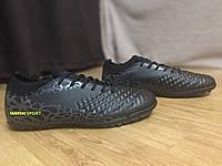 Сороконожки Wink Чёрные (41-45)