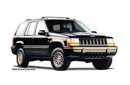 Jeep Grand Cherokee (1993 - 1998)