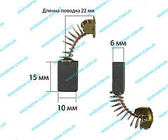 Щетка графитовая для болгарки 6х10х15