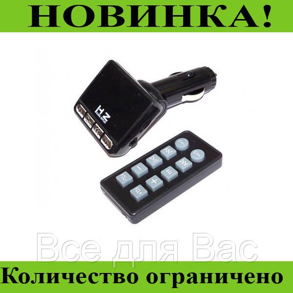 Трансмитер FM MOD. H19 + BT \ H49BT!Розница и Опт