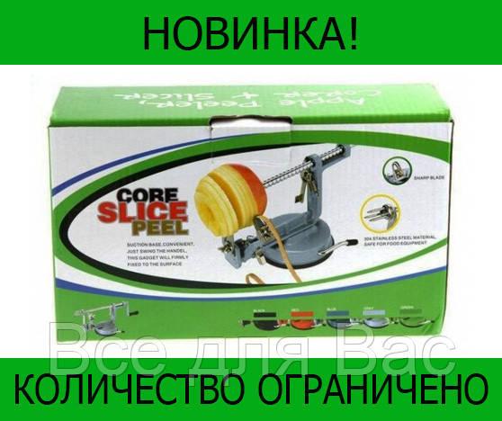 Яблокочистка-резка Core Slice Peel!Розница и Опт