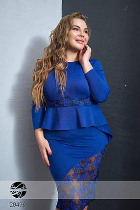 dd40bd827b8 Платье миди с кружевными вставками - купить недорого от 480 грн. в ...