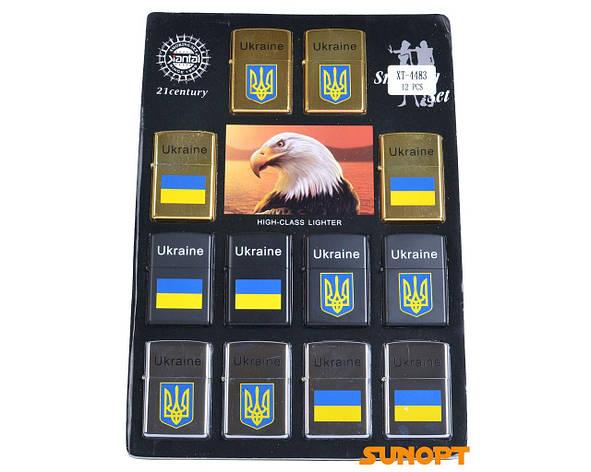 Зажигалка бензиновая Украина №4483, фото 2