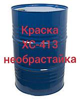 Емаль ХС-413 для захисту від корозії підводної частини суден необмеженого району плавання, фото 1