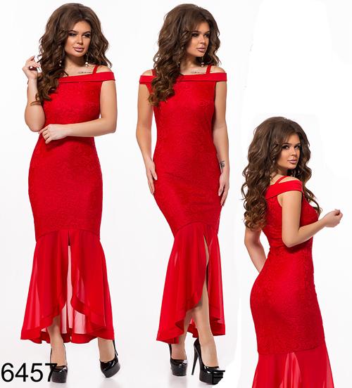 Вечернее платье открытые плечи (красный) 826457