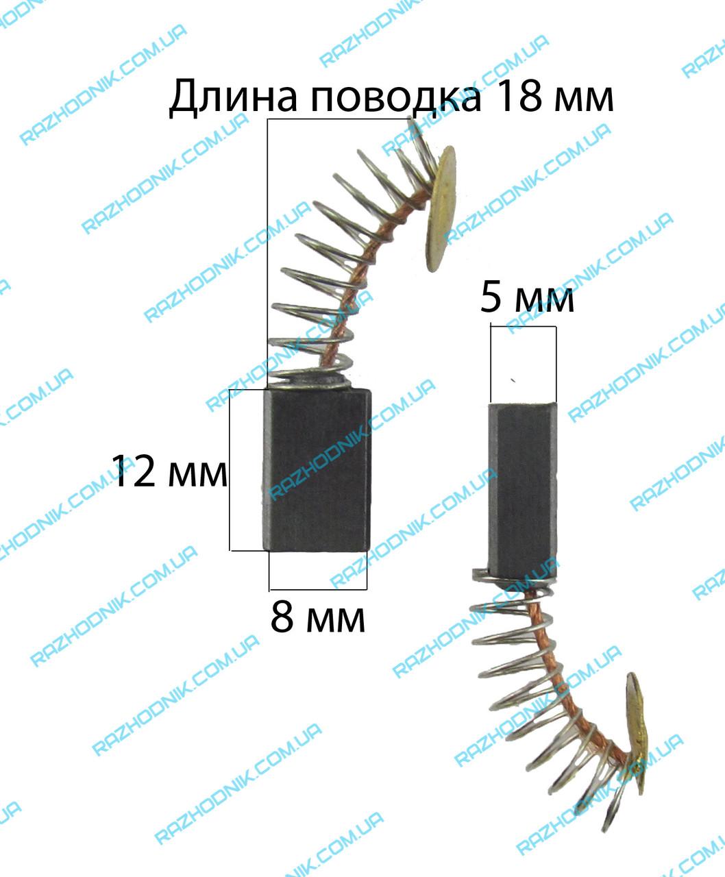 Щетка графитовая для болгарки 5х8х12