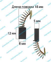 Графітова щітка для болгарки 5х8х12