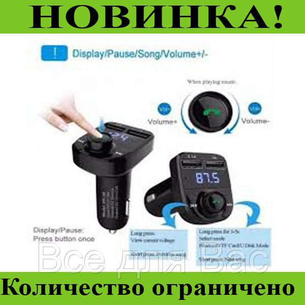 Трансмиттер FM MOD. X8!Розница и Опт