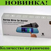 Видеорегистратор-зеркало с камерой заднего вида L1007!Розница и Опт, фото 1