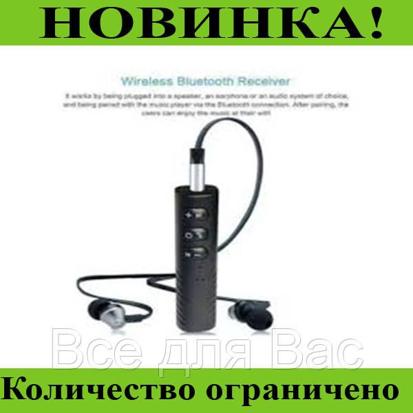 Трансмиттер FM MOD BT 450!Розница и Опт