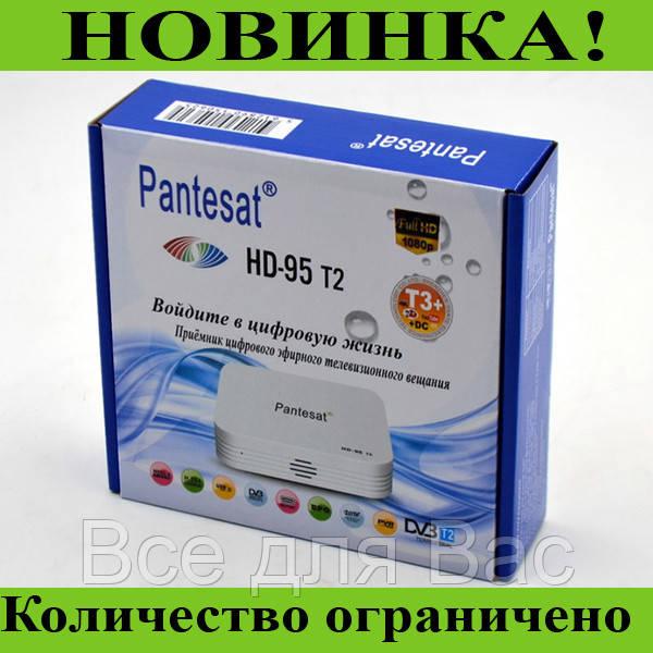 Цифровой ТВ-ресивер T2 Pantesat HD-95!Розница и Опт