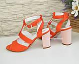 Босоножки кожаные женские на устойчивом каблуке, цвет коралл, фото 3