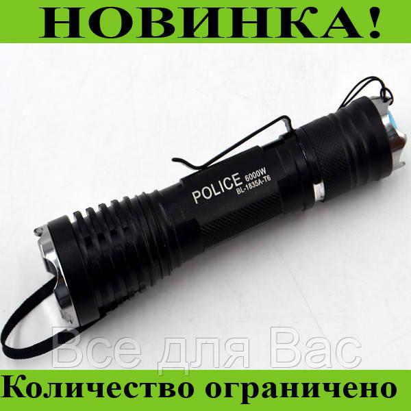 Фонарик Police BL-1835A-T6 (6000 Вт)!Розница и Опт