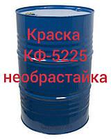 Эмаль КФ-5225 необрастайка для защиты от обрастания, коррозии подводной части судов, фото 1