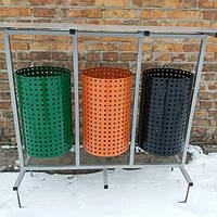 Урна Круглая металлическая для раздельного сбора мусора из 3х ед.