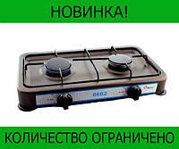 Газовая плита DOMOTEC MS-6662 Brown 2кф!Розница и Опт, фото 1