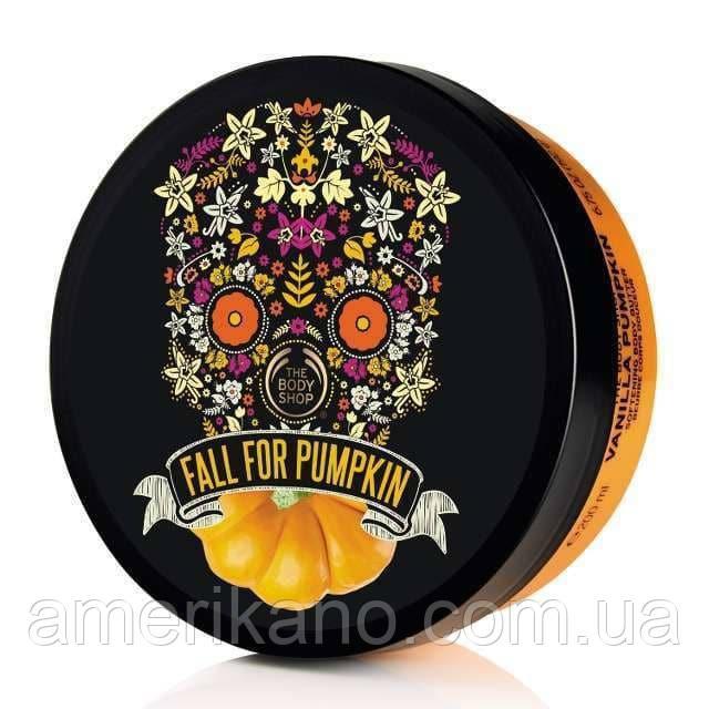 Баттер для тела «Тыква и ваниль» The body shop (Англия, оригинал)  Vanilla Pumpkin Body Butter 200 мл