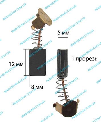 Щетка графитовая для болгарки 5х8х12 (нап.), фото 2