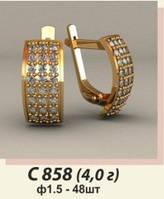 Серёжки из золота 585 пробы Венецианские