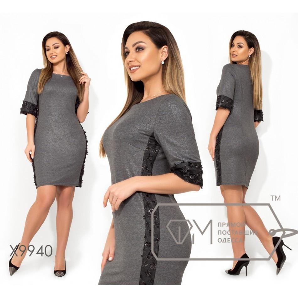 Нарядна сукня з трикотажу з блиском та декором