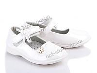 Туфли детские Clibee M309 white