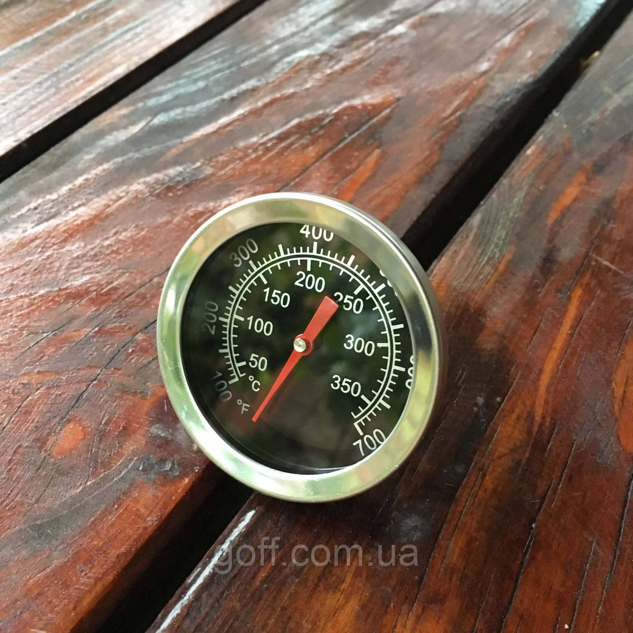 Термометр для коптильни 350 градусов