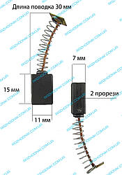 Графітова щітка для болгарки 7х11х15 (нап.)
