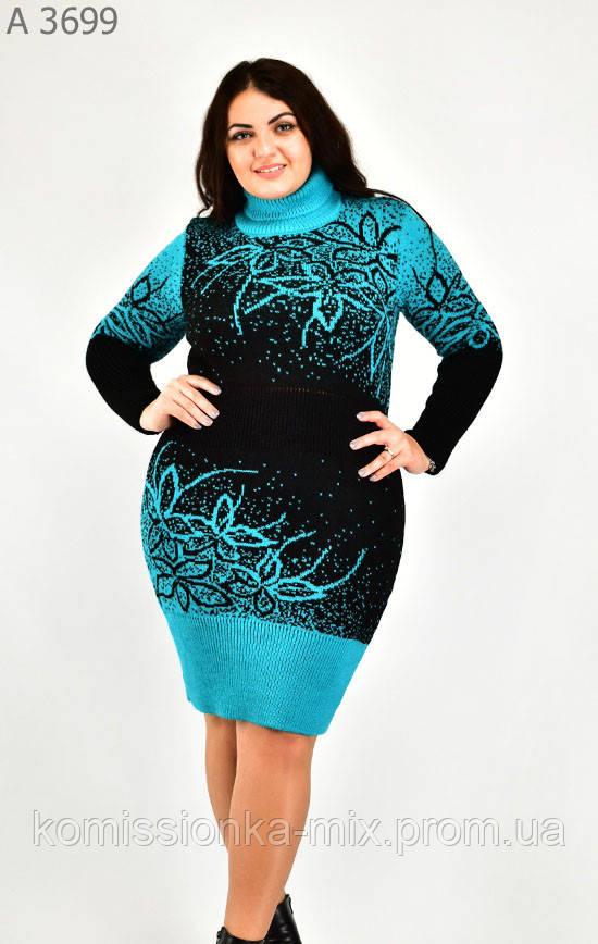 Платье вязка полушерсть