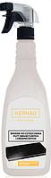 Чистящее средство для индукционных и керамических плит Kernau