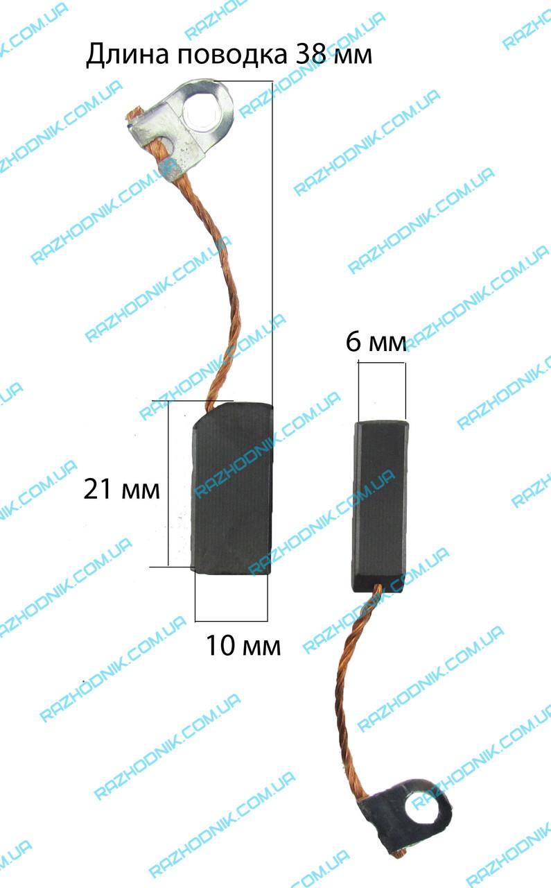 Щетка графитовая для насоса 6,3х10х21 (кама)