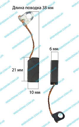 Щетка графитовая для насоса 6,3х10х21 (кама), фото 2