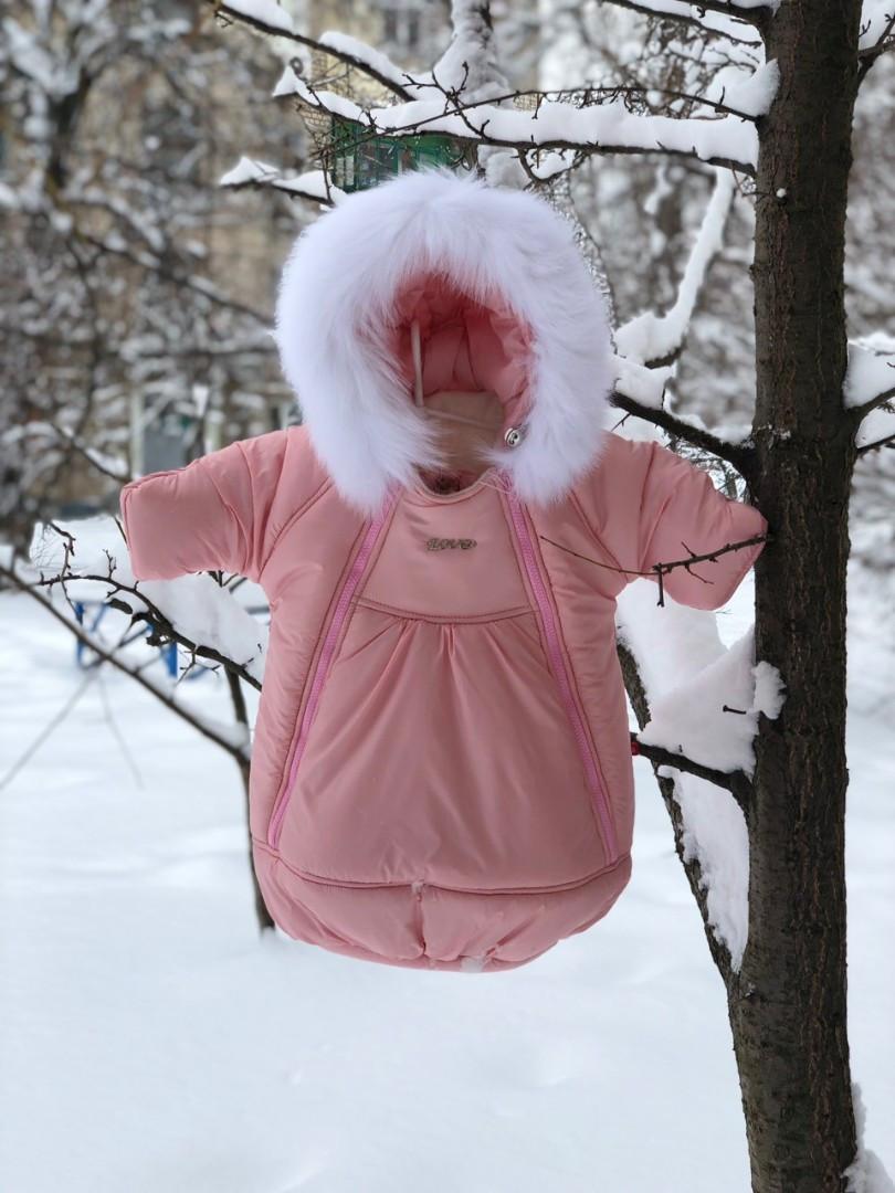 Деми-Зимний мешок Космонавт (розовый)