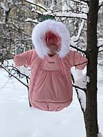 Деми-Зимний мешок Космонавт (розовый), фото 1