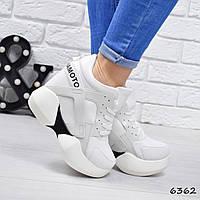 6fc1e2c63cb9 Кроссовки женские на платформе блые, стильные белые кроссовки на платформе