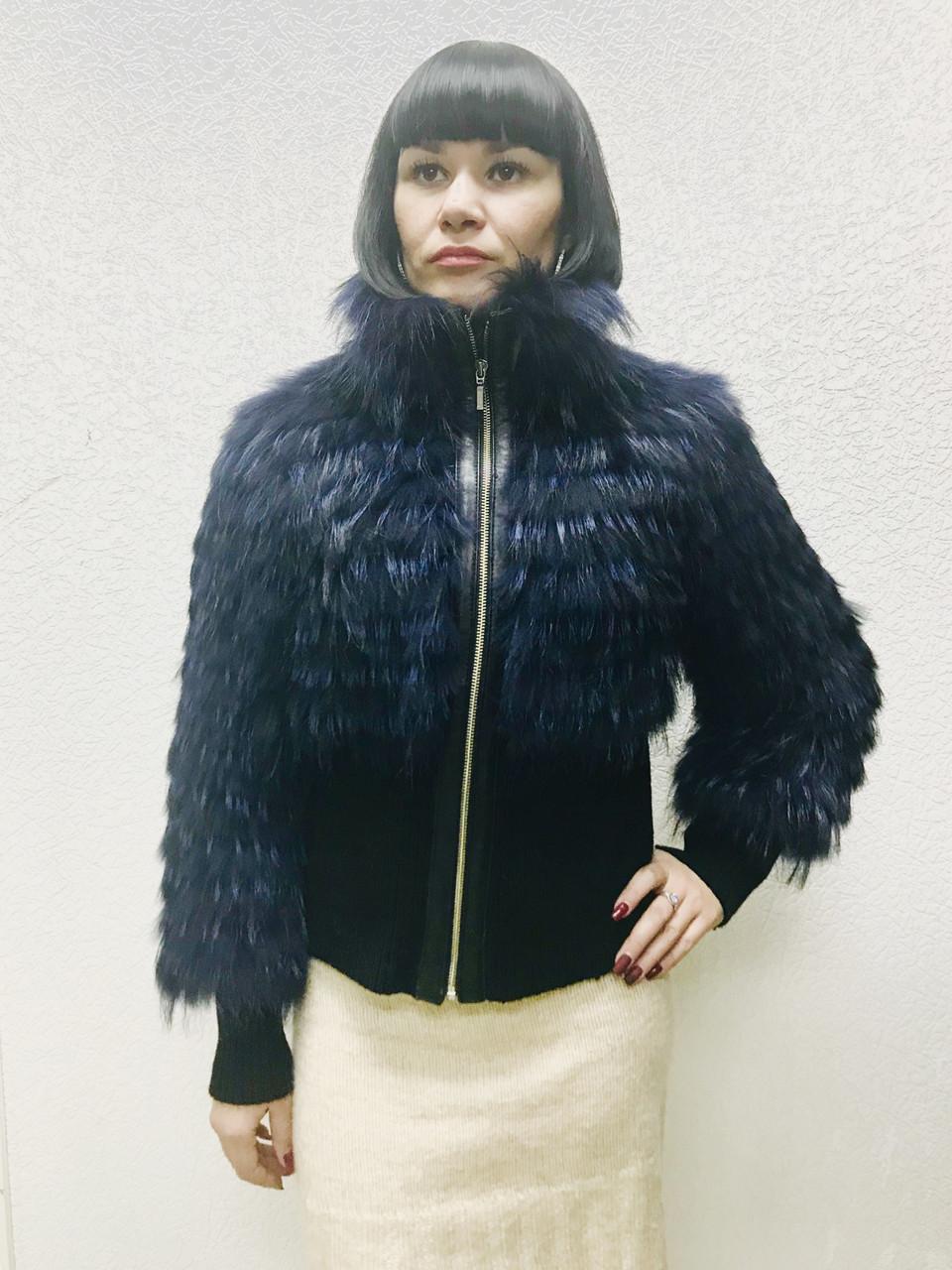 Куртка меховая женская из енота на шелке синяя