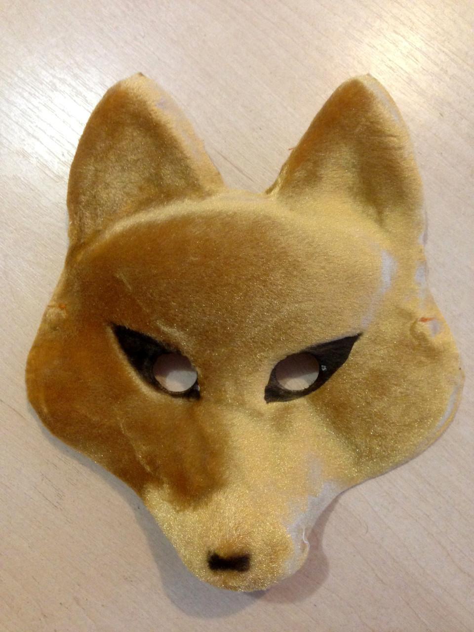 Маска карнавальная Bonita детская Лисичка коричневая
