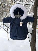 Деми-Зимний мешок-комбинезон Космонавт (синий)