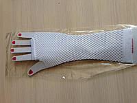 Перчатки до локтя сетка белая