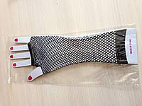 Перчатки до локтя сетка черная
