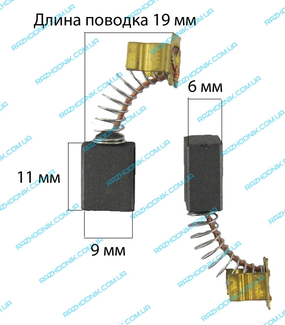 Щетка  графитовая для перфоратора 6х9х11
