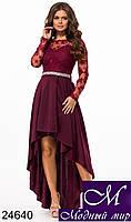 Красивое вечернее платье марсала (р. 42, 44, 46) арт. 24640