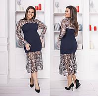 e8fb360373e Платье больших размеров