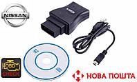 Диагностический сканер Nissan Consult 2 - 14-pin USB диагностический адаптер