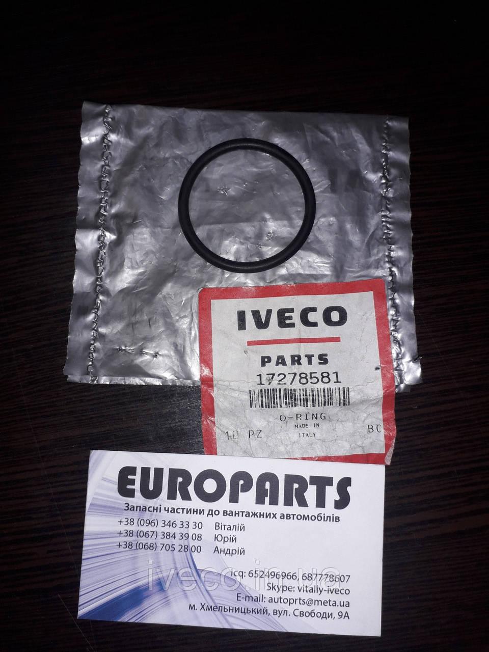 Iveco 17278581 Уплотнительное кольцо клапана печки