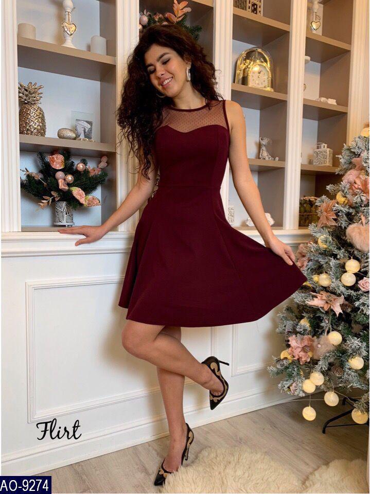 1f6e2aafd Женское нарядное платье *Любава* , 42 44 размер Новинка 2019 - Lider -  интернет