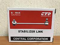 Стойка заднего стабилизатора Mitsubishi Outlander 2003-->2008 CTR (Корея) CLM-10